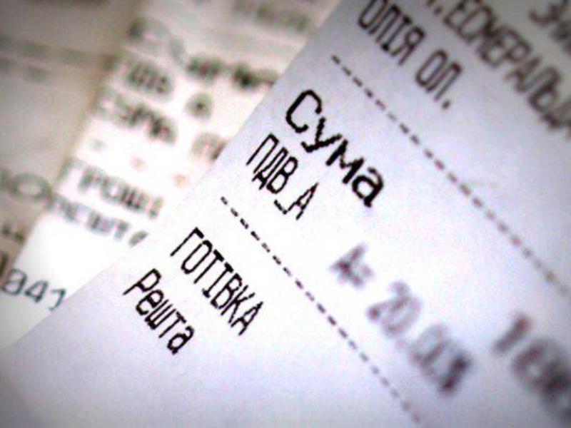 Що робити споживачу, якщо ціни на ціннику і в чекові не співпадають?