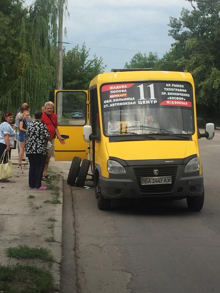 Без Купюр У Кропивницькому проїзд у маршрутках вже по 5 грн, але колеса все ще відвалюються. ФОТОФАКТ За кермом  маршрутка Кропивницький безпека на дорогах