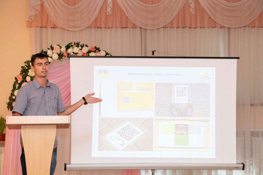 Культура - Без Купюр - До Дня міста Кропивницький отримає нові креативні арт-об'єкти. ФОТО 8