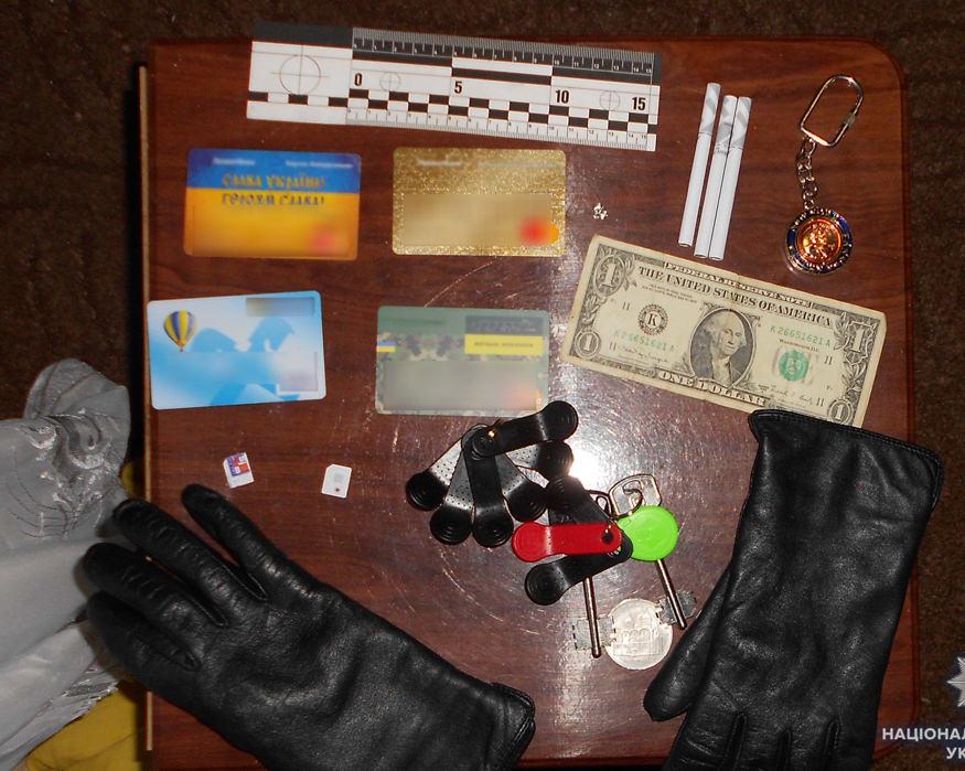 Без Купюр У Кропивницькому затримали квартирних злодіїв. ФОТО Кримінал  Кропивницький квартирні злодії