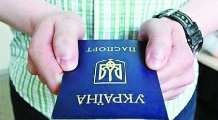 У Кропивницькому чоловік викрав у сусідів паспорт та індитифікаційний код 97-ої бабусі