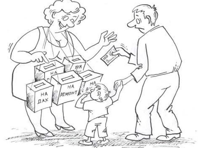 Райкович укотре закликав батьків не соромитися і  повідомляти йому про побори у школах - 1 - Освіта - Без Купюр