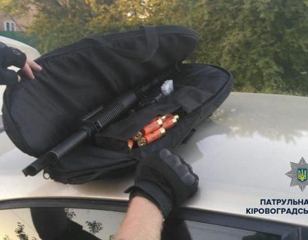 Патрульні затримали винуватців учорашньої стрілянини в Кропиницькому. ФОТО