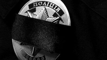 Кіровоградщина: правоохоронці вшанують пам'ять загиблих колег