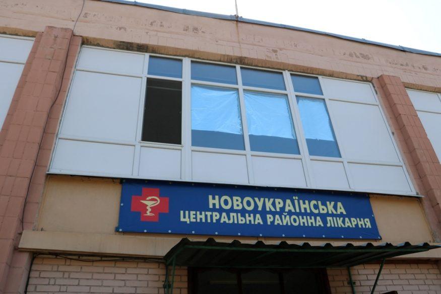 На Кіровоградщині після укладення договору підрядник запропонував зміни - ДАБІ почала перевірку. ФОТО - 4 - Найважливiше - Без Купюр