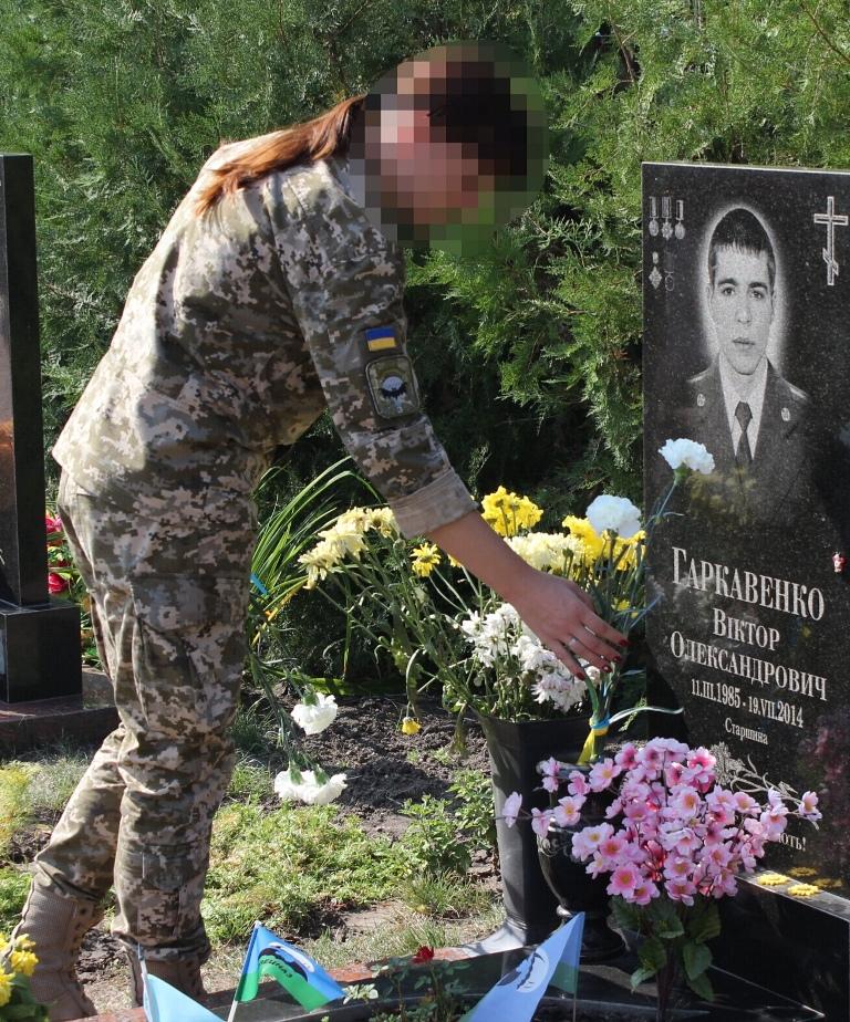 У Кропивницькому вшанували загиблих під Іловайськом. ФОТО - 2 - Події - Без Купюр