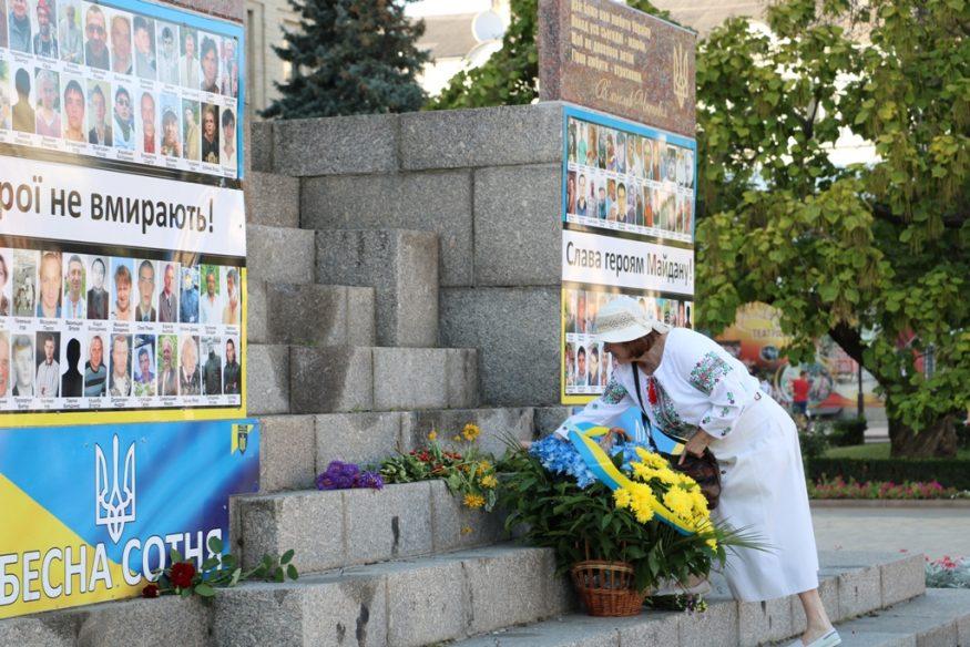 Кропивницький у вишиванках - 2018. ФОТОРЕПОРТАЖ - 22 - Життя - Без Купюр