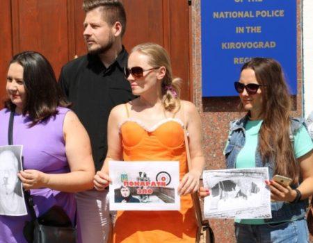 У Кропивницькому журналісти та активісти записали звернення до правоохоронців. ВІДЕО