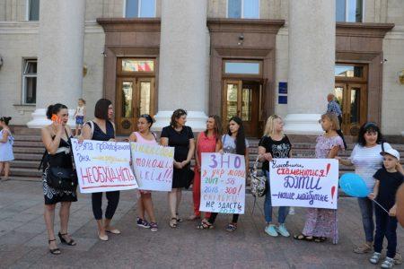 Міський голова Кропивницького про акцію батьків: «Не треба велику політику вершити»