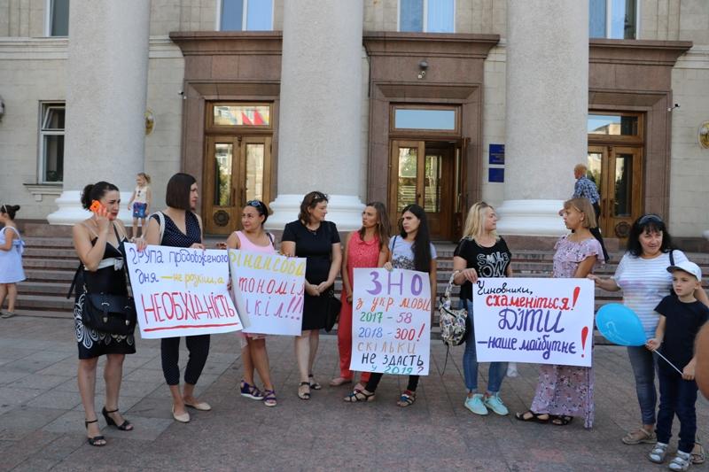 Міський голова Кропивницького про акцію батьків: «Не треба велику політику вершити» - 1 - Події - Без Купюр