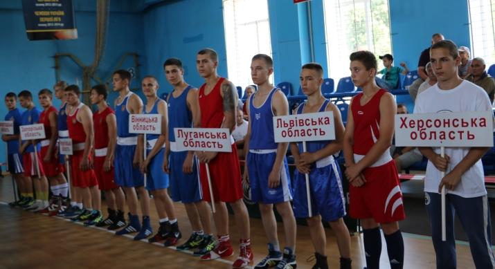 У Кропивницькому стартував  Чемпіонат України з боксу серед юніорів. ФОТО - 3 - Події - Без Купюр
