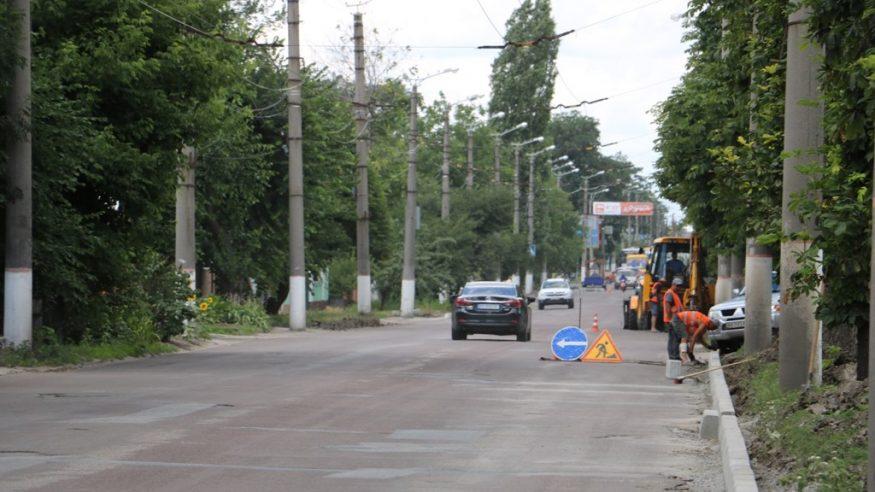 Без Купюр Наступного тижня у Кропивницькому асфальтуватимуть вулицю Короленка Події  Кропивницький вулиця Короленка