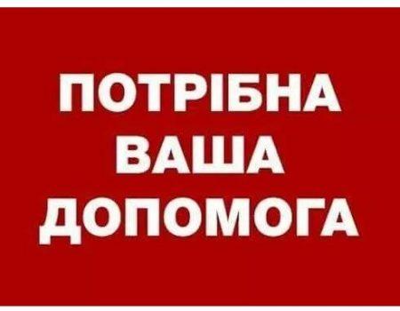 У Кропивницькому через суд забрали приміщення у підприємства колишнього міського голови