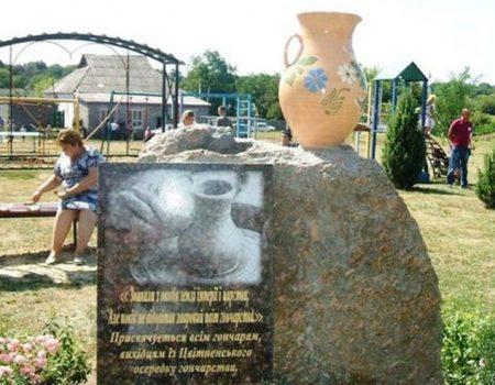 На Кіровоградщині відкрили пам'ятний знак Цвітненському осередку гончарства
