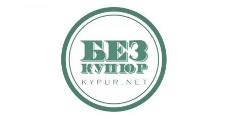 У Кропивницькому відбулася перша конференція госпітальних рад. ФОТО
