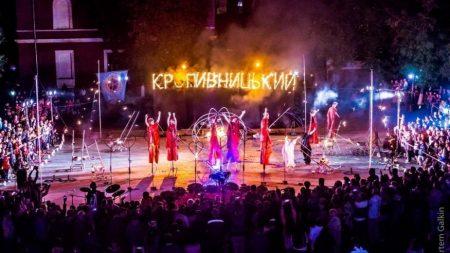 Історії 16 героїв з Кіровоградщини покажуть під час КропФесту