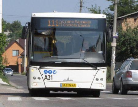 """Графік та схема руху автобусів КП """"Електротранс"""" на відновленому маршруті 111-А обласного центру"""