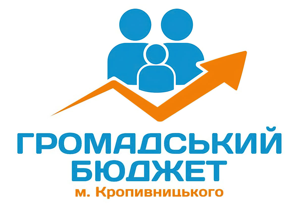 """Без Купюр У Кропивницькому досі не реалізовано деякі проєкти """"Громадського бюджету"""" Життя  проєкти громадський бюджет 2020 рік"""