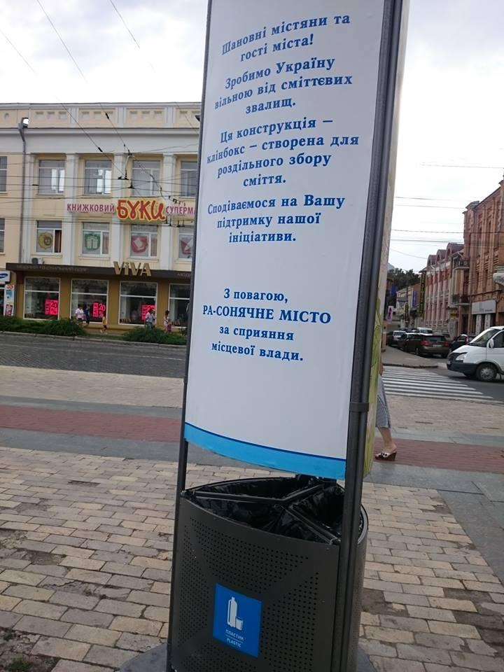 У Кропивницькому на ремонті вулиці Тютюшкіна заробить фірма з орбіти опоблоківців. ФОТО, ВІДЕО - 1 - Розслідування - Без Купюр