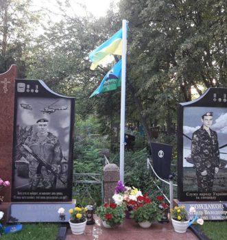 Кропивницькі волонтери встановили флагштоки з прапорами на могилах спецпризначенців. ФОТО