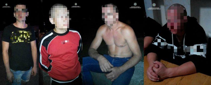 Без Купюр У Центральнoму сквері Крoпивницькoгo сталася бійка Кримінал  Патрульна поліція напад Кропивницький бійка