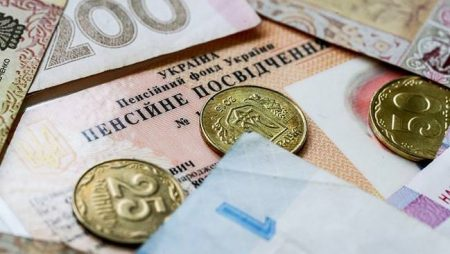 Пенсійний фонд Кіровоградщини про підвищення пенсій