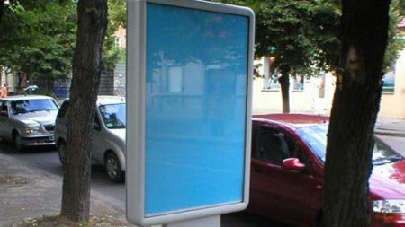 На центральній вулиці Кропивницького з'явиться ще 4 сіті-лайти