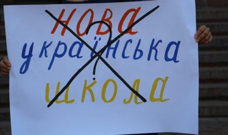 У Кропивницькому через зрив старту НУШ батьки першачків пікетували міськраду. ФОТО