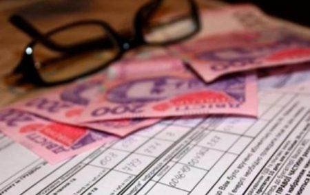 """""""Дніпро-Кіровоград"""" попереджає, що суми невикористаних субсидій повернуть у бюджет"""
