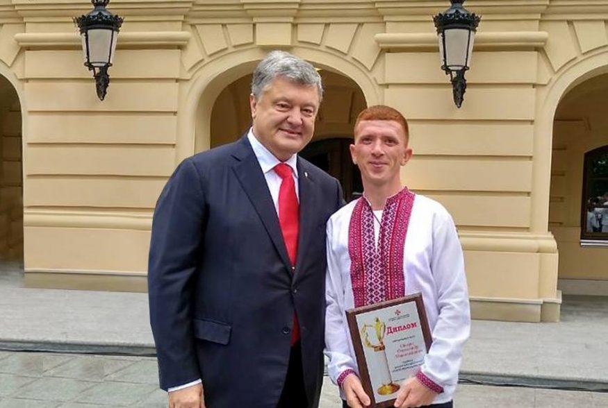 Президент особисто вручив нагороду герою з Кіровоградщини, який врятував дитину. ФОТО - 1 - Життя - Без Купюр