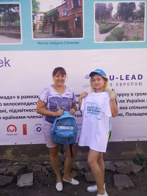 Вперше на Кіровоградщині відбувся Європейський тиждень мобільності. ФОТО - 4 - Події - Без Купюр