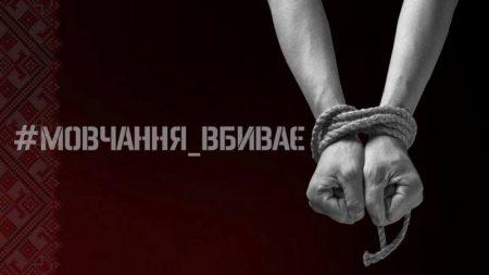 """Сьогодні Кропивницький підтримає акцію """"Ніч на Банковій"""""""