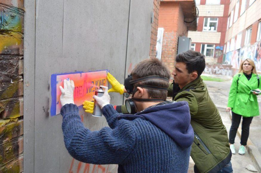 У Кропивницькому молодь за підтримки міжнародного фонду бореться з рекламою наркотиків. ФОТО - 1 - Життя - Без Купюр