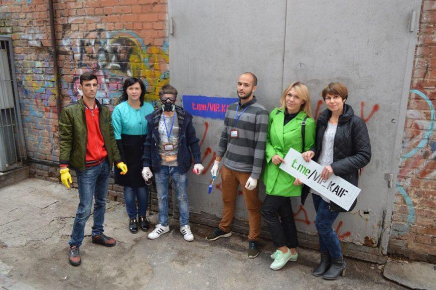 У Кропивницькому молодь за підтримки міжнародного фонду бореться з рекламою наркотиків. ФОТО - 2 - Життя - Без Купюр