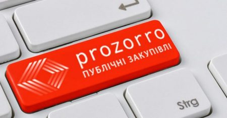 Ціна не для всіх: особливості закупівлі медобладнання на Кіровоградщині