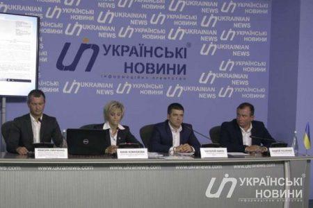 Кропивницькі опоблоківці розповіли в Києві, як боротимуться з УЗЕ та про зарплати його агентів. ВІДЕО
