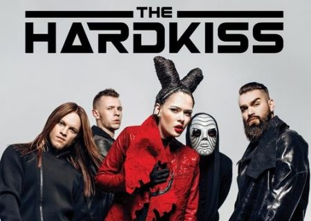 У Кропивницькому на День міста виступить The Hardkiss