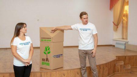У школах Кропивницького збиратимуть макулатуру, на виручені гроші з якої купуватимуть саджанці дерев