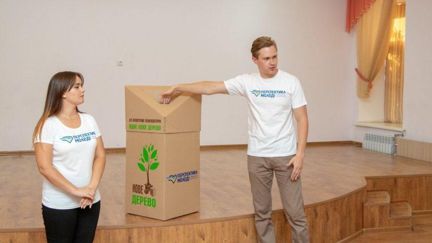 Без Купюр | Життя | У школах Кропивницького збиратимуть макулатуру, на виручені гроші з якої купуватимуть саджанці дерев 1