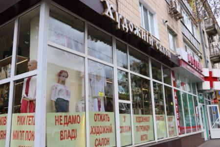 Художники Кропивницького вийшли на пікет через можливе «виселення» з приміщення художнього салону