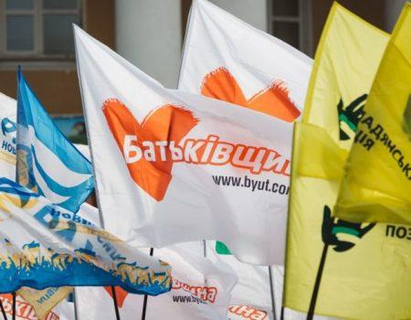 """У """"Громадянській позиції"""" вже визначилися, хто формуватиме передвиборчі штаби на Кіровоградщині"""