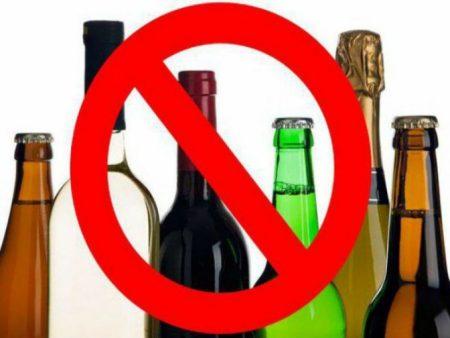 Під час концерту до Дня міста не можна буде розпивати алкоголь в радіусі 300 метрів