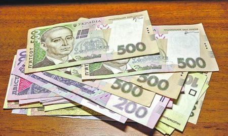 Порушення фінансової дисципліни державним підприємством призвело до бюджетних втрат у 1,7 млн гривень