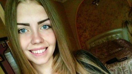 Поліція продовжує пошуки Діани Хріненко і просить про допомогу громадян