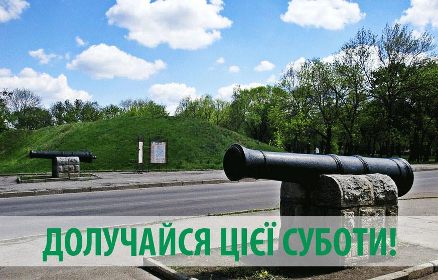 У суботу в Кропивницькому працюватиме екопатруль