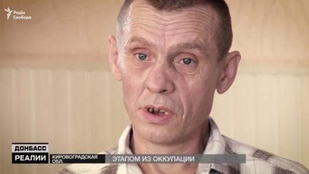 До колонії на Кіровоградщині перевели ув'язнених з тюрем непідконтрольних територій