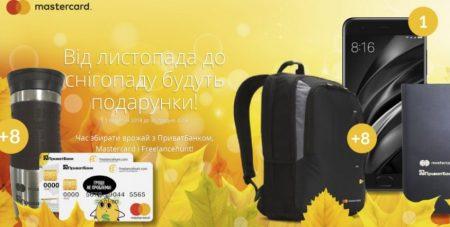 """""""ПриватБанк"""" заохочує фрілансерів та IT-спеціалістів Кіровоградщини подарунками"""