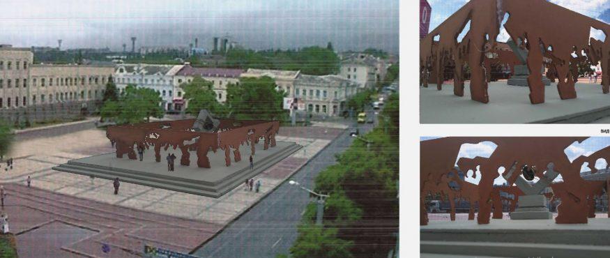 Без Купюр Журі не побачило проекту реконструкції площі Героїв Майдану у Кропивницькому, гідного першої премії. ФОТО Головне  реконструкція проект площа Кропивницький Герої Майдану