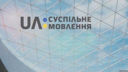 Продюсер Кіровоградської філії Суспільного виступила на підтримку Аласанії