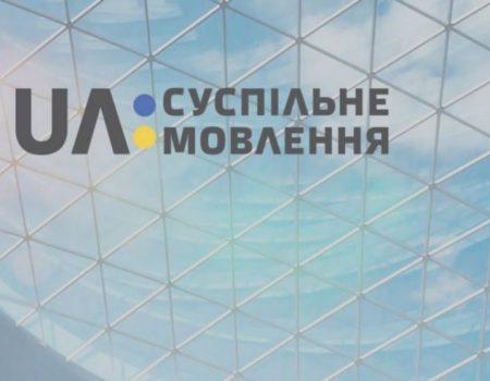 Після 10-річного очікування у Кропивницькому нарешті відкрили комунальний Центр для безпритульних. ФОТОРЕПОРТАЖ